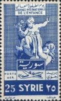 [Airmail - International Children's Day, type KK]