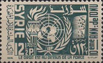 [The 10th Anniversary of the United Nations, type KL1]