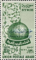 [Arab Postal Union Congress, type KO]