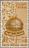 [Airmail - Arab Postal Union Congress, type KO1]