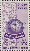 [Arab Postal Union Congress, type KP]