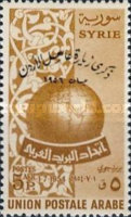 [Airmail - Visit of King Hussein of Jordan, Typ KS]