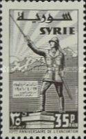[Airmail - The 10th Anniversary of Evacuation of Foreign Troops from Syria, Typ KT]