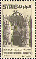 [Airmail - International Fair, Damascus, Typ LC]