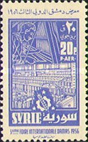 [Airmail - International Fair, Damascus, Typ LD]