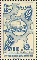 [Airmail - International Fair, Damascus, Typ LF]
