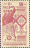 [Airmail - International Fair, Damascus, Typ LG]