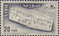 [Airmail - International Museum Week, Typ LH]