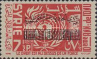 [The 11th Anniversary of the United Nations - Issues of 1955 Overprinted