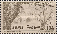 [Airmail - Tree Day, type LO]