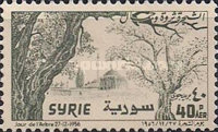 [Airmail - Tree Day, type LO1]