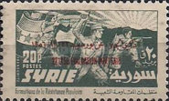 [Evacuation of Port Said - Issues of 1957 Overprinted