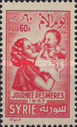 [Airmail - Mother's Day, type LU]