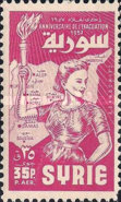 [Airmail - The 11th Anniversary of Evacuation of British and French Troops from Syria, type LW1]
