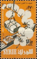 [Airmail - Cotton Festival in Aleppo, type MB1]