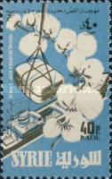 [Airmail - Cotton Festival in Aleppo, type MB2]