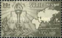 [Airmail - Afro-Asian Jurists' Congress in Damascus, type MJ]