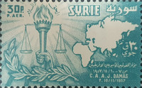 [Airmail - Afro-Asian Jurists' Congress in Damascus, type MJ1]