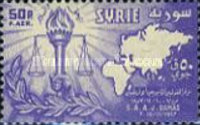 [Airmail - Afro-Asian Jurists' Congress in Damascus, type MJ2]