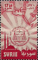 [Airmail - The 3rd Arab Lawyers' Congress, Damascus, type ML1]