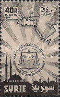 [Airmail - The 3rd Arab Lawyers' Congress, Damascus, type ML2]