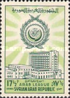 [Airmail - Arab League, type MZ]