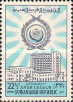 [Airmail - Arab League, type MZ1]
