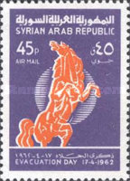 [Airmail - The 16th Anniversary of Evacuation of British and French Troops from Syria, type NB]