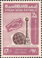 [Airmail - The 9th International Fair, Damascus, type NG]