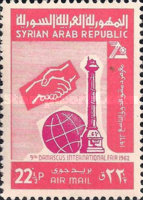 [Airmail - The 9th International Fair, Damascus, type NG1]