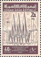 [Airmail - The 9th International Fair, Damascus, type NH]