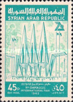 [Airmail - The 9th International Fair, Damascus, type NH1]