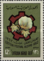 [Airmail - Cotton Festival in Aleppo, type NI]