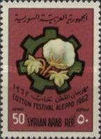 [Airmail - Cotton Festival in Aleppo, type NI1]