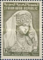 [Issue of 1961 Overprinted
