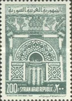 [Airmail - African Prayer, type NK]