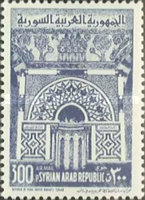 [Airmail - African Prayer, type NK1]