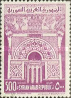 [Airmail - African Prayer, type NK2]