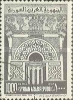 [Airmail - African Prayer, type NK3]
