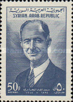 [Airmail - The 15th Anniversary of the Death of Saadallah al-Jabiri, 1893-1947, type NO]