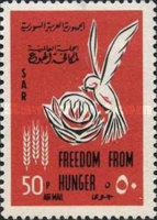 [Airmail - Freedom from Hunger, type NY]