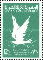[Airmail - Revolution of 8 March 1963, Typ OB]