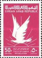 [Airmail - Revolution of 8 March 1963, type OB1]