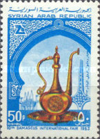 [Airmail - The 10th International Fair, Damascus, type OD1]