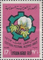 [Cotton Festival in Aleppo, type OK]