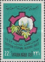 [Cotton Festival in Aleppo, Typ OL]
