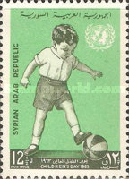 [International Children's Day, type OM]