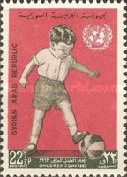 [International Children's Day, Typ OM1]