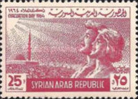 [Airmail - The 18th Anniversary of Evacuation of British and French Troops from Syria, type OS1]