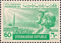 [Airmail - The 18th Anniversary of Evacuation of British and French Troops from Syria, type OS2]